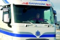 1585219934_dannebrog-dansk-flag-til-solskaerm